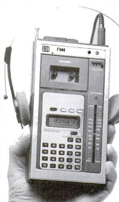 A multi purpose device from the 80's that never took off. AM-FM stereo, microcassette recorder-player, calculator, digital clock with wake-up alarm--it's all-in-one, and it all fits in your hand
