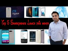Top 5 Smartphone launch this month - YouTube