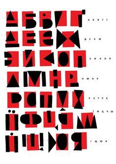 Font Red King by Olga Tereshchenko, via Behance