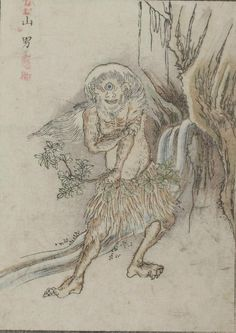 Yamao - One-eyed mountain creature (possibly related to the yama-waro of Kyushu)