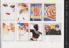 1986 Athena poster catalog, page 2 of Syd Brak