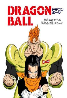 Android 16 and Android 17