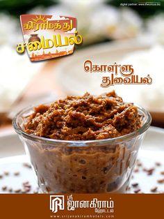 கிராமத்து சமையல்! கொள்ளு பருப்பில் சுவையான துவையல், நமது பாட்டியின் கைமணத்தில் ஆரோக்கியமான சமையல். #srijanakiram #gramathu #samayal #horsegram Snack Recipes, Cooking Recipes, Snacks, Recipes In Tamil, Indian Breakfast, Chutney Recipes, Helpful Hints, Side Dishes, Motivational