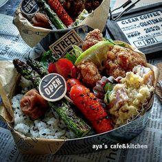 Bento Recipes, Lunch Box Recipes, Asian Recipes, Real Food Recipes, Yummy Food, Food Flatlay, Japanese Lunch, Bento Box, Food Photo