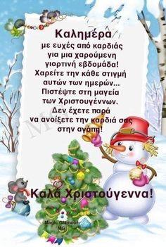 Good Morning Good Night, Photo Heart, Happy New Year, Notebook, Christmas Ornaments, Holiday Decor, Christmas Jewelry, Christmas Decorations, The Notebook