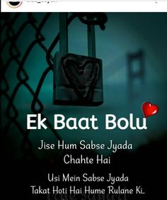 Bilkul sahi baat h y Love Hurts Quotes, Love Smile Quotes, First Love Quotes, True Feelings Quotes, Love Picture Quotes, Good Thoughts Quotes, Pain Quotes, True Love Quotes, Hurt Quotes