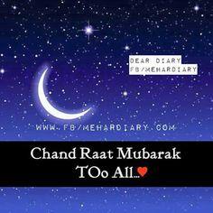 Ramzan mubark to all my friends:-) Eid Mubarak Quotes, Eid Quotes, Eid Mubarak Images, Allah Quotes, Quran Quotes, Ramadan Mubarak, Islamic Love Quotes, Islamic Inspirational Quotes, Religious Quotes