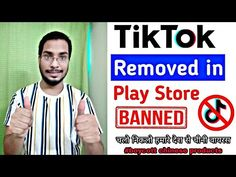 TikTok BAN In India | Government Bans 59 Apps in India 2020 | 59 Chinese Apps List 2020 [HINDI] - YouTube Tech News, Youtube, How To Remove, Chinese, Apps, India, Videos, Rajasthan India, App