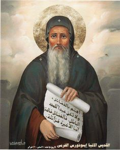Jesus Pictures, Orthodox Icons, Christian Art, Religious Art, Virgin Mary, Ikon, Egypt, Painting, Fictional Characters