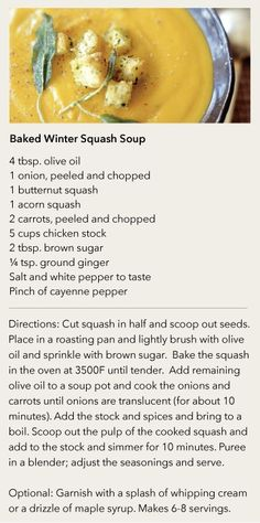 STAFF RECIPE | Baked Winter Squash Soup