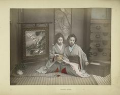 Reading Letter - Tansu in Kimbei photo