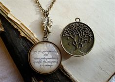 Elven Necklace - Quenya and Leaf of Lorien Pendant in Brass - Lord of the Rings Inspired Jewelry - Hobbit - Middle Earth - LOTR. $15.00, via Etsy.