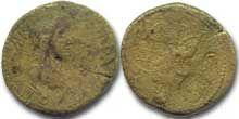 Монеты Боспора - Савромат II