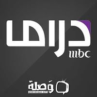 21 Best قنوات MBC ام بي سي بث مباشر images in 2019 | Channel, Cook, Cow