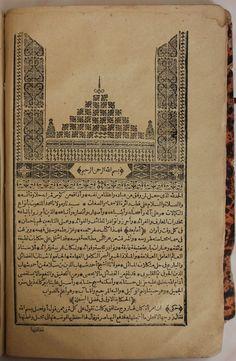 """""""Şafi-i Sagir"""" diye anılan Şeyh Ahmed Kalyubi'nin kıymetli eseri """"Nevadir-ül Alem"""" kitabı Damla Sahaf'da..."""