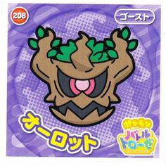 Pokemon 2015 Battle Trozei Collection Series #3 Trevenant Sticker