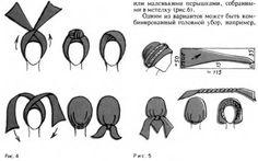выкройка шапки трансформер тюрбан: 18 тыс изображений найдено в Яндекс.Картинках