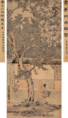 清代 - 金農 - 絲綸圖                              Painted by the Qing Dynasty artist Jin Nong 金農. View paintings, artworks and galleries at Chinese Art Museum.