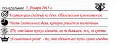 agenda денис борисов