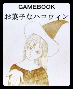 お菓子なハロウィン, http://www.amazon.co.jp/dp/B00IGAGLS6/ref=cm_sw_r_pi_awd_2AGatb0P4CKKW