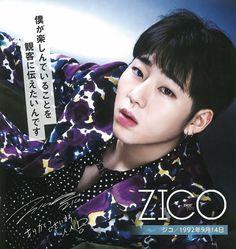 zico block b