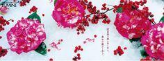 恋心と女心と洋服を合わせたLUMINE(ルミネ)の広告 - NAVER まとめ