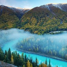 """River of Dream The most famous viewing spot of Kanas Nature Reserve in northern Xinjiang Province (China), """"The Moon Bay"""""""