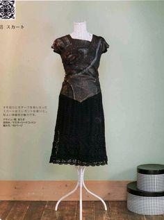 Maravilhas do Crochê: Saia em Crochê_Japonês