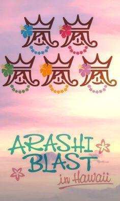 Arashi Art Forms, Cute Art, Hawaii, Wallpaper, Sad, Songs, Wallpapers, Hawaiian Islands