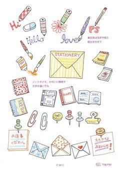Creative Ball Pen Art 03 Japanese craft book by MeMeCraftwork