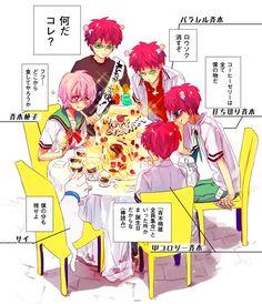 All the saikis have one thing in common Fanarts Anime, Anime Characters, Manga Anime, Anime Art, Psi Nan, Otaku, Manga Books, Papi, Anime Life