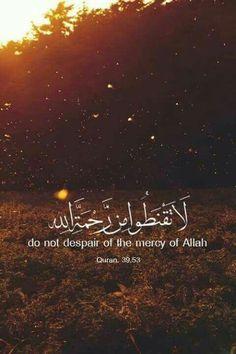 لا تقنطنا من رحمتك يا الله ..