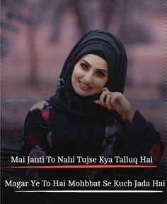 #Malik  Mera Yaar ka Liya😊
