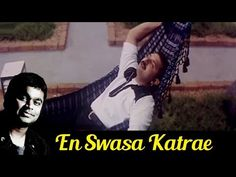 A R Rahman Hits - En Swasa Kaatre (Title Track) - Arvind Swamy - Isha Koppikar Million Dollar Arm, Soundtrack, February, Mens Sunglasses, Songs, Play, Film, Style, Movie