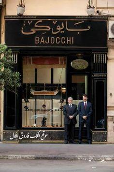 """بايوكي .. وتاريخ عمره 118 عاما .. تعرف على اقدم محل مجوهرات في مصر و الشرق الأوسط ..  """"بايوكي"""" هو أقدم محل للمجوهرات في الشرق الأوسط، يحتل موقعاً مميزاً في شارع عبد الخالق ثروت ، وسط القاهرة . يعود تأسيسه إلى عام 1900، اي أكثر من مائة عام ، وقد أسست أسرة بايوكي الإيطالية هذا المحل ، إمتدادا لفروعهم الشهيرة في إيطاليا ، وقد توارثت الأجيال من أسرة بايوكى الصنعة والمهنة ، من الجد الأكبر باولو الذي كان الجواهرجي الخاص بالأسرة المالكة في مصر إلى الابن الأخير راؤول الذي يحتفظ بالأوسمة والجوائز Old Egypt, Cairo Egypt, Egypt Civilization, Alexandria Egypt, Art Corner, Ancient History, Love Art, Old Photos, Places"""