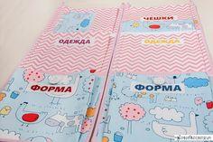 Добрая мастерская Тани Антонцевой : Кармашки в детский сад, серия LITE