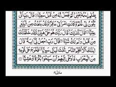 Qori' merdu!! , Surat Maryam ayat 1-11 - YouTube