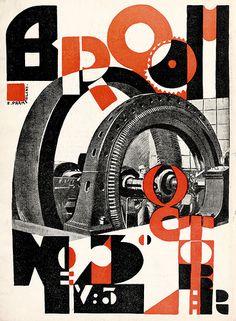 Broom Volume 3, Number 3, October 1922 cover by Enrico Prampolini