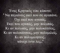 Poetry Quotes, Me Quotes, Funny Quotes, Saving Quotes, Greek Quotes, Word Porn, Wise Words, Texts, Poems
