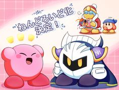 Kirby, Meta Knight, King Dedede and Bandana Waddle Dee!!! So adorable!!!!