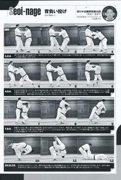 背負い投げ Seoinage Martial Arts Techniques, Self Defense Techniques, Jiu Jitsu, Judo Throws, Submission Wrestling, Hapkido, Combat Sport, Shiva, Karate