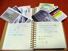 blog-106 カンガルーノート-2.jpg