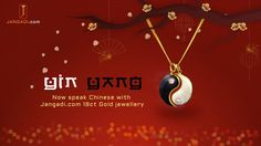 "Speak chinese with ""YIN YANG"" 18ct Gold jewellery from jangadi.com.To shop online , visit www.jangadi.com ‪#‎gojangadi‬ ‪#‎jangadi‬"