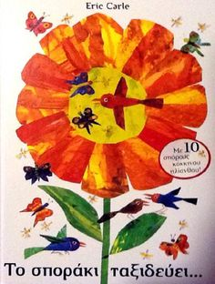 Eric carle art (collage and mixed media) in 2019 эрик карл, Eric Carle, Edition Jeunesse, Painted Paper, Children's Book Illustration, Art Plastique, Teaching Art, In Kindergarten, Art Google, Collage Art