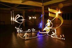 3d arabic calligraphy typography