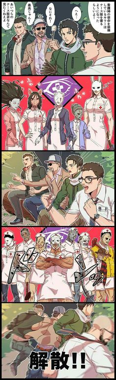 Dead by Daylight DbD Comic Funny Meme Survivors Killers - Nursing Meme - Dead by Daylight DbD Comic Funny Meme Survivors Killers The post Dead by Daylight DbD Comic Funny Meme Survivors Killers appeared first on Gag Dad. Horror Movies Funny, Scary Movies, Scary Movie Characters, Comic Anime, Villainous Cartoon, Fanarts Anime, Michael Myers, Horror Art, Animes Wallpapers