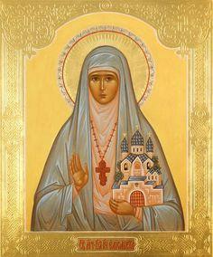 Pyhä Elisabeth Feodorovna