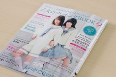 """[vc_row][vc_column width=""""1/2""""][vc_column_text]I thought I should do a review for the new Otome no Sewing number 9.  I like Lolita Fashion especially the Classic Lolita style.  The Otome no Sewing just like the others comes with a full scaled pattern sheet and 3 sizes: S, M and L, not all the patterns are included on the sheet because they are very easy to draw them yourself. The patterns that you need to draw yourself are mostly a rectangle but don't worry there are n..."""