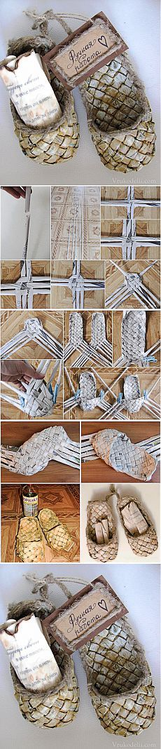 Souvenir for the house. Bast shoes from newspaper tubules. Flax Weaving, Paper Weaving, Weaving Art, Loom Weaving, Basket Weaving, Home Crafts, Diy And Crafts, Arts And Crafts, Newspaper Crafts