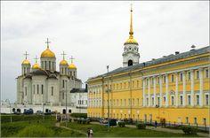 Палаты присутственных мест. Город Владимир. Фото достопримечательностей…